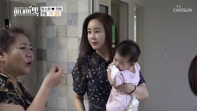 Sau ồn ào kết hôn, cuộc sống của Hoa hậu Hàn Quốc và chồng kém 18 tuổi ra sao? - ảnh 3