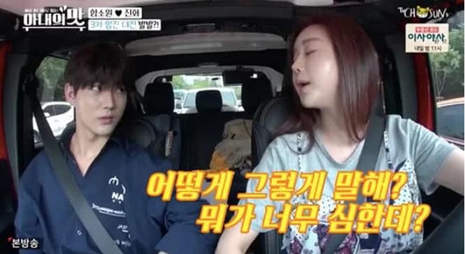 Sau ồn ào kết hôn, cuộc sống của Hoa hậu Hàn Quốc và chồng kém 18 tuổi ra sao? - ảnh 2