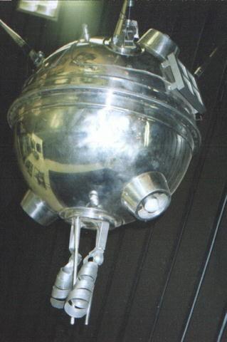 CIA đã từng táo tợn đánh cắp tàu vũ trụ của Liên Xô 70 năm trước - ảnh 1