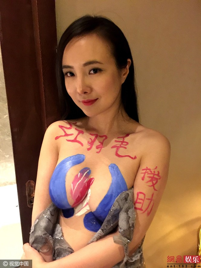 'Đệ nhất khoe thân Trung Quốc' Can Lộ Lộ giờ ra sao? - ảnh 5