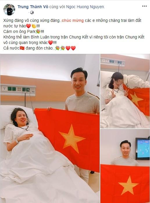 MC Phí Linh và Thành Trung nhận tin đội U22 Việt Nam vô địch trong bệnh viện - ảnh 2