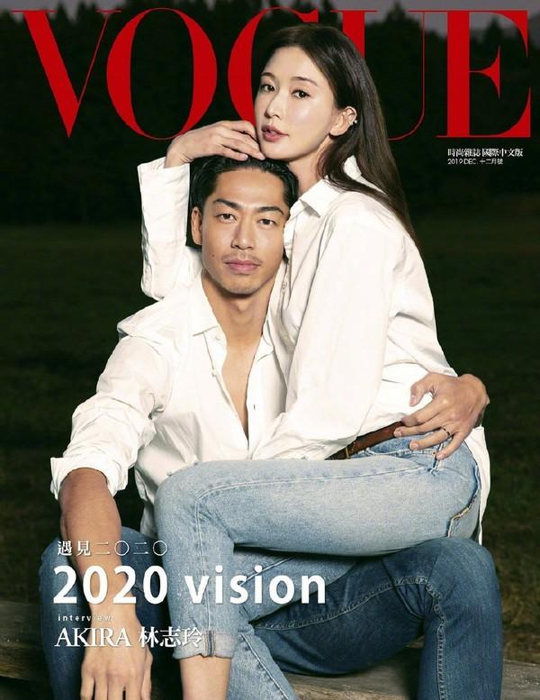 Trần Kiều Ân và loạt mỹ nhân châu Á 'thoát ế' trong năm 2019 - ảnh 2
