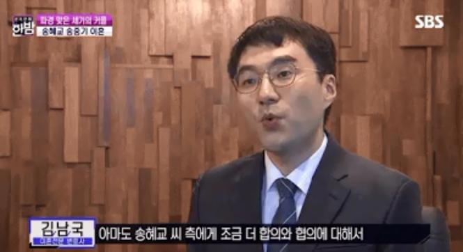 Hé lộ bí mật về vụ ly hôn giữa Song Joong Ki và Song Hye Kyo - ảnh 1