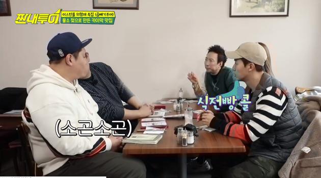Phù phép cho Jung Joon Young chìm luôn vào bức tường trắng nhé.