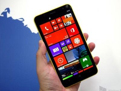 Lumia 1320 giá 7 triệu đến Việt Nam ngày 1/11