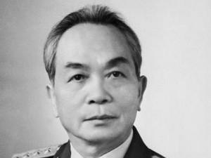 Châu Á - Thái Bình Dương tiếc thương Đại tướng Võ Nguyên Giáp