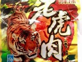 Giật mình 'thịt hổ' khô giá bèo nhãn mác Trung Quốc