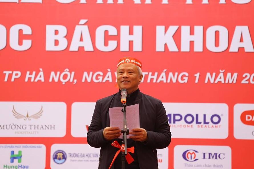 Ủy viên Ban Chấp hành Trung ương Đảng, Phó Chủ tịch Quốc hội nước CHXHCN Việt Nam Uông Chu Lưu. Ảnh: Như Ý