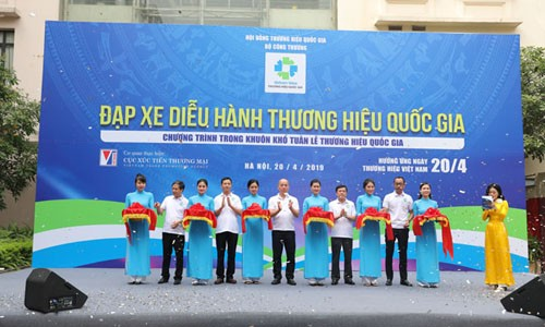 PV GAS đồng hành cùng chương trình 'Tuần lễ Thương hiệu Quốc gia 2019'