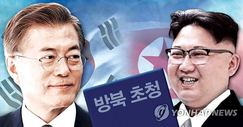 Hội nghị thượng đỉnh liên Triều cuối tháng 4 này sẽ là cuộc họp lịch sử. Ảnh minh họa của Yonhap