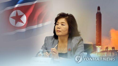 Phái viên cấp cao của Bộ Ngoại giao Triều Tiên Choe Son Hui. Ảnh: Yonhap